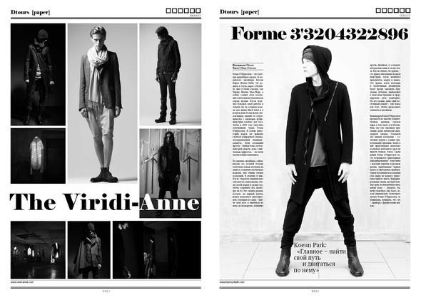 Журнал Dtours Paper. Изображение № 5.