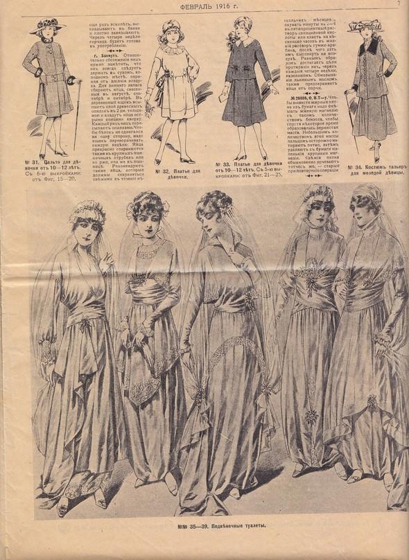 Парижские моды 1913-1916 гг. Изображение № 7.
