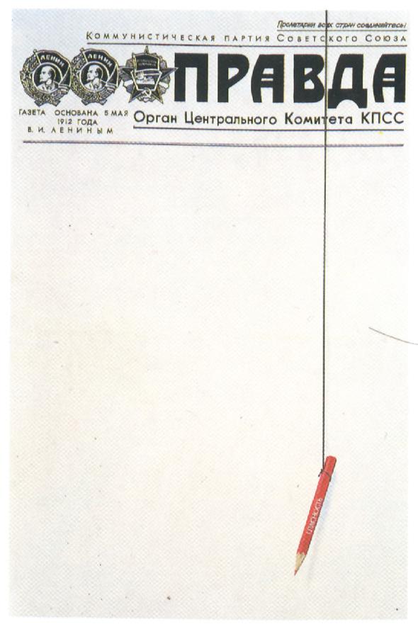 Искусство плаката вРоссии 1884–1991 (1991г, часть 8-ая). Изображение №28.