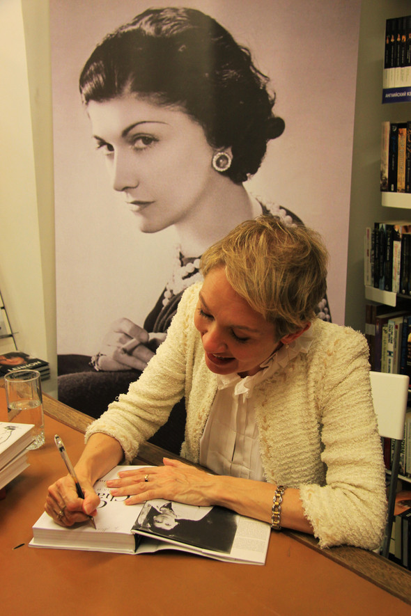 Изображение 7. Презентация книги Жюстин Пикарди «Coco Chanel. Легенда и жизнь».. Изображение № 6.
