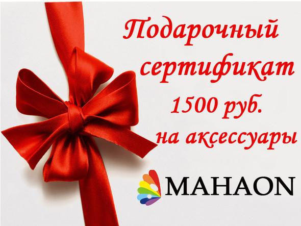 Получи подарочный сертификат от amato-shop.ru. Изображение № 1.