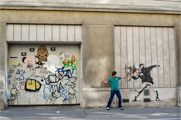 Стрит-арт из Вены. Изображение № 1.