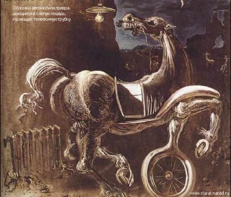 Гений сюрреализма 20-го века. Изображение № 5.