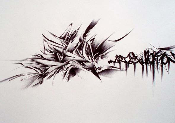 Украинская граффити сцена. Экстраординарная философия. Изображение № 4.