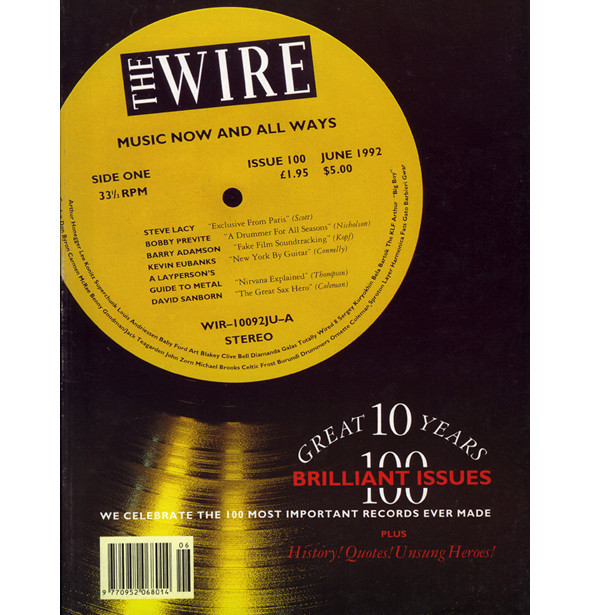 Школа музыкальной журналистики: The Wire. Изображение № 5.