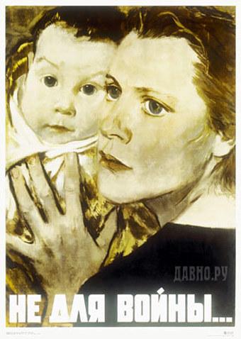 Образ русской женщины XXвека. Изображение № 21.