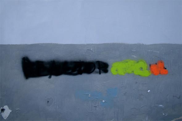 Художественные методы уничтожения граффити. Изображение № 24.