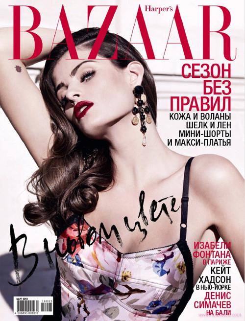 """""""Французский шик"""" для Harpers Bazaar. Изображение № 10."""