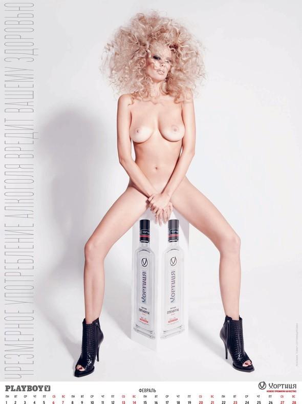 Nude Corporate Calendar 2010. Изображение № 2.