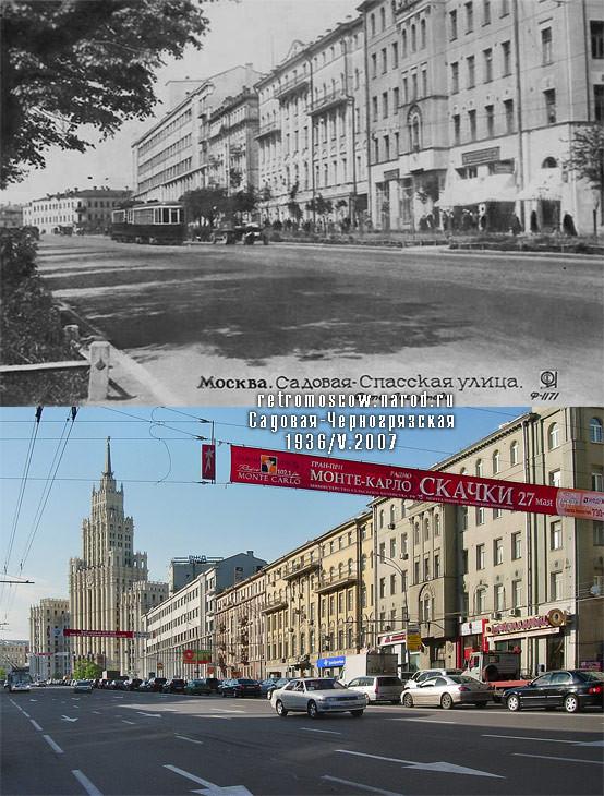 Москва свозь столетия. Изображение № 34.