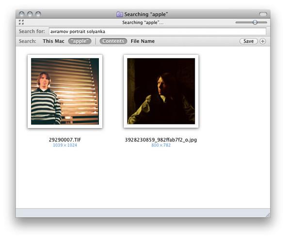 Хранение и каталогизация фотографий. Изображение № 2.