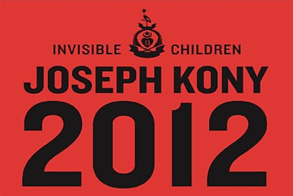 Остановите Кони: Вирусный фильм против убийцы детей. Изображение № 10.