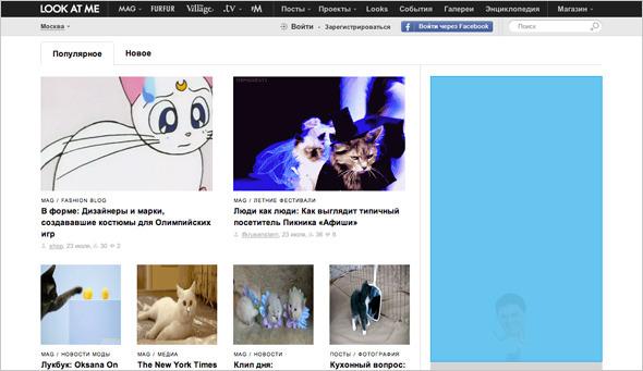 Котировка сайтов: Как заполнить любой сайт мигающими котами. Изображение №6.