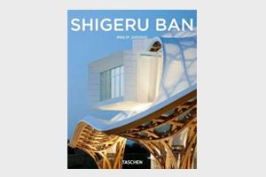 Как Шигеру Бан получил премию не за архитектуру. Изображение № 19.