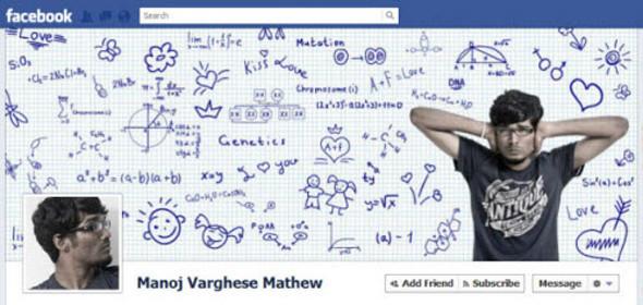 Как привлечь внимание к своей Facebook странице?. Изображение № 6.