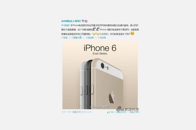 Китайский оператор выдал концепт iPhone 6 за официальные изображения. Изображение № 1.