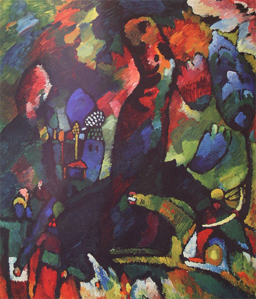 Коллекция работ В.В. Кандинского. Изображение № 67.