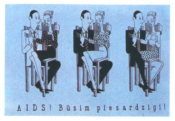Искусство плаката вРоссии 1884–1991 (1991г, часть10-ая). Изображение № 3.