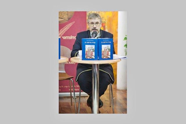 Василий Бойко-Великий . Изображение № 1.