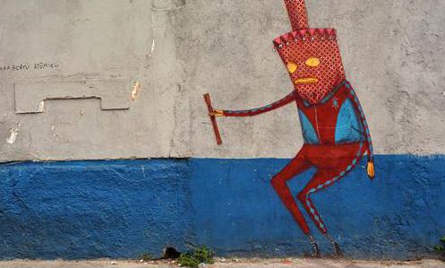 Стены Рио-де-Жанейро. Изображение № 37.