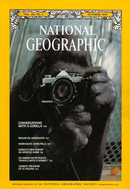 40 Лучших журнальных обложек запоследние 40 лет. Изображение № 40.
