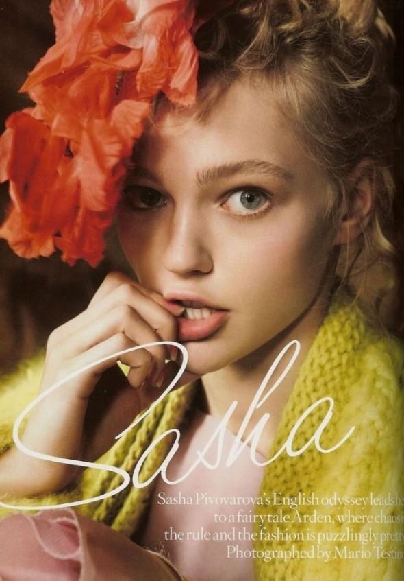 Изображение 1. «Sasha», британский Vogue, декабрь 2007.. Изображение № 1.