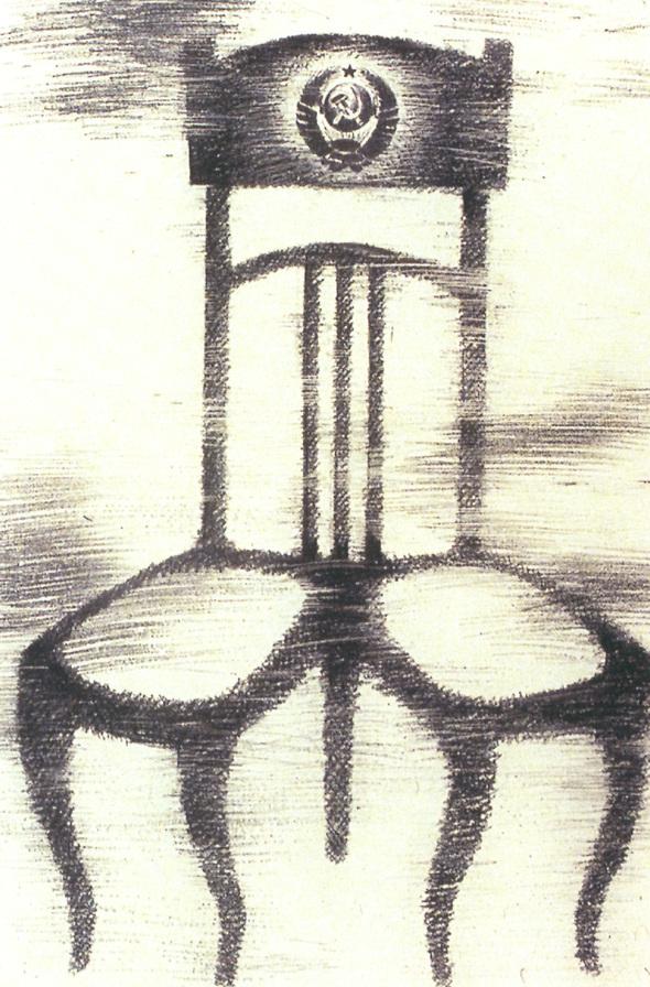 Искусство плаката вРоссии 1884–1991 (1991г, часть 8-ая). Изображение №12.