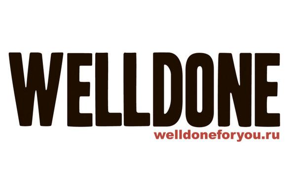 """Новый магазин одежды """"Welldone"""" в FLACON'е. Изображение № 1."""