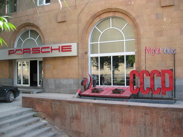Новый сайт - Музей китча www.kitschmuseum.ru. Изображение № 3.