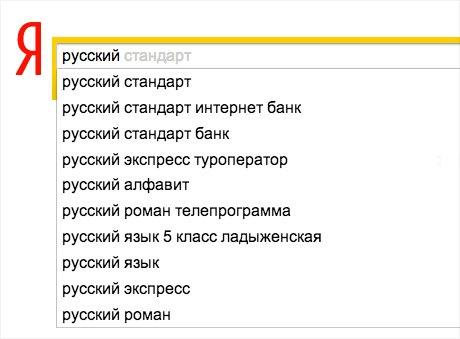 в контакт не загружаются фото:
