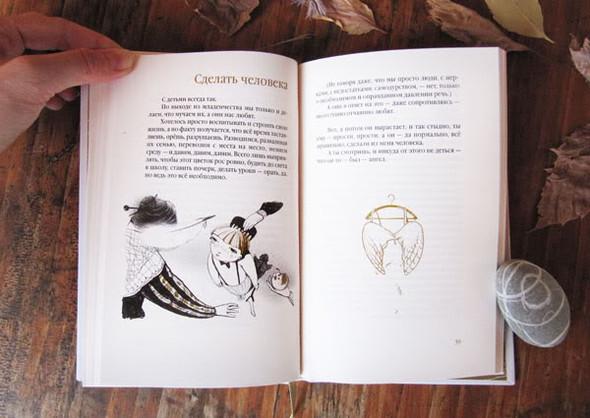Полина Бахтина: Как я стала театральным художником. Изображение № 54.
