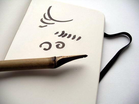 Чем мы пишем. Канц-фетиши. Изображение № 3.