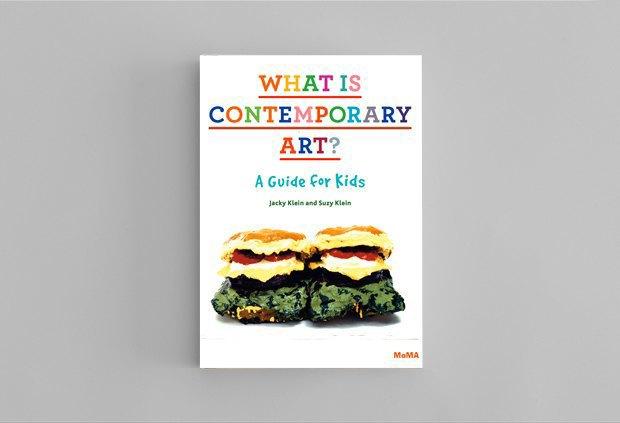 Вы так не сможете: 10 произведений современного искусства и инструкции к ним. Изображение № 25.