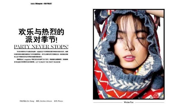 Съёмка: Лина Чжан, Мин Фэй Ни и Сяо Вэнь Цзюй в H&M для SHC. Изображение № 1.