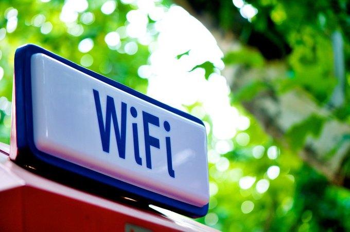 В Минкомсвязи пояснили порядок доступа к публичному Wi-Fi в России . Изображение № 1.