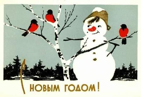 Новогодняя ирождественская открытка. Изображение № 23.