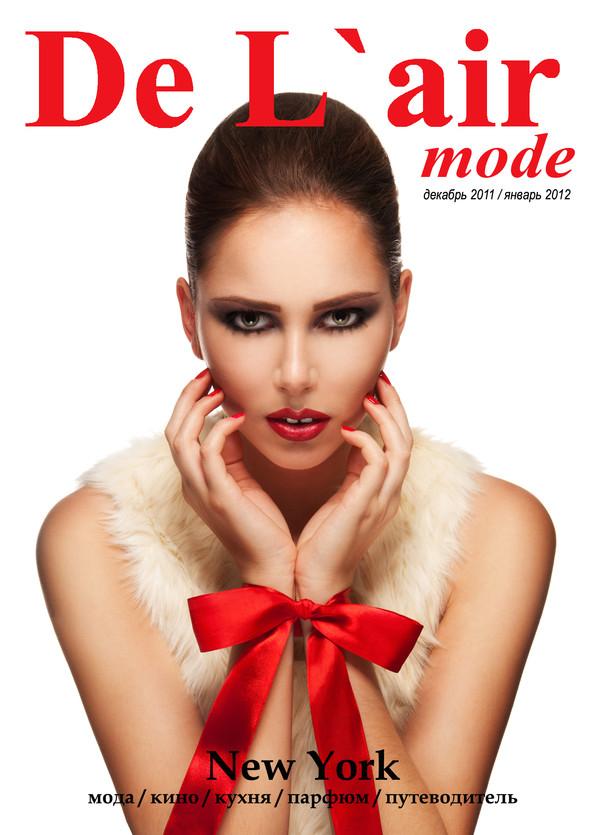 Новогодний номер De Lair mode. Изображение № 1.