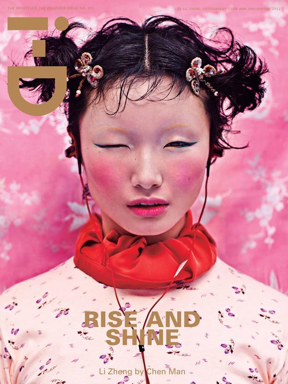 Чен Ман: Восток встречает Запад. Изображение № 17.