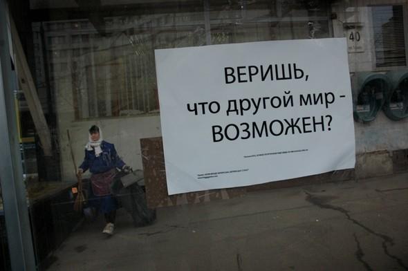 Когда упадет украинская Берлинская стена?. Изображение № 5.