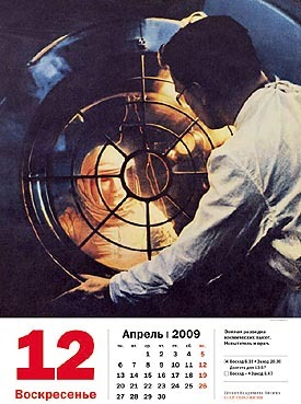 Отрывной календарь отAgey Tomesh. Изображение № 5.