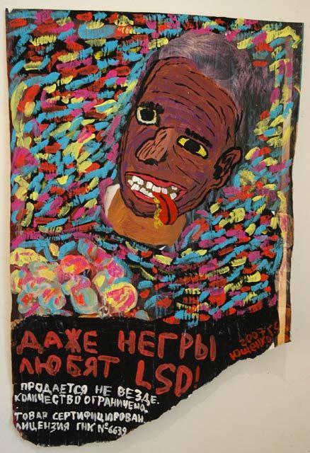 Проект «реклама наркотиков». Изображение № 15.