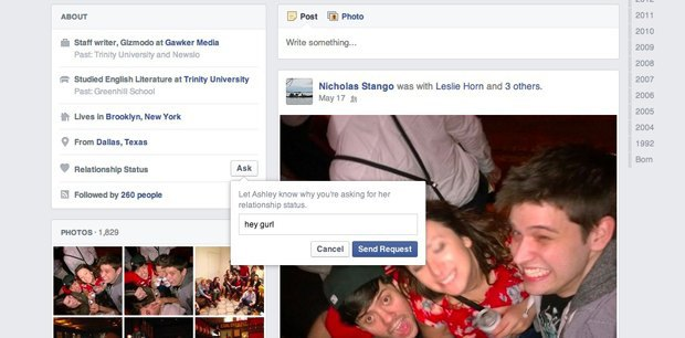 Facebook позволил узнавать причину одиночества друзей. Изображение № 1.