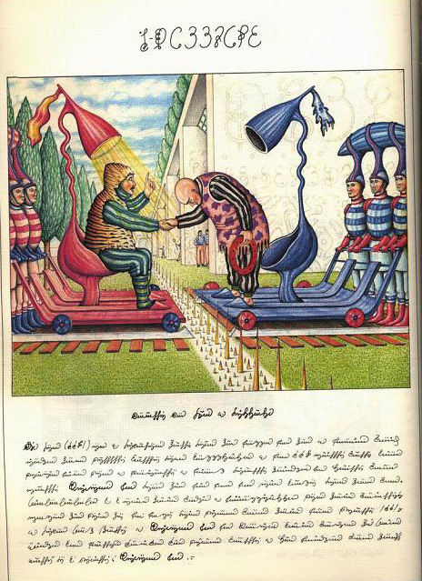 Codex Seraphinianus: книга – аномалия. Изображение № 12.