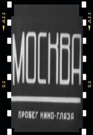 10 лучших документальных фильмов, по мнению Софьи Гудковой. Изображение № 7.