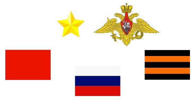 Редизайн: Новый логотип Российской армии. Изображение № 4.
