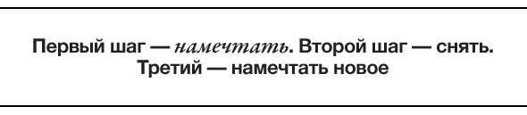 Прямая речь: Алексей Попогребский. Изображение № 7.