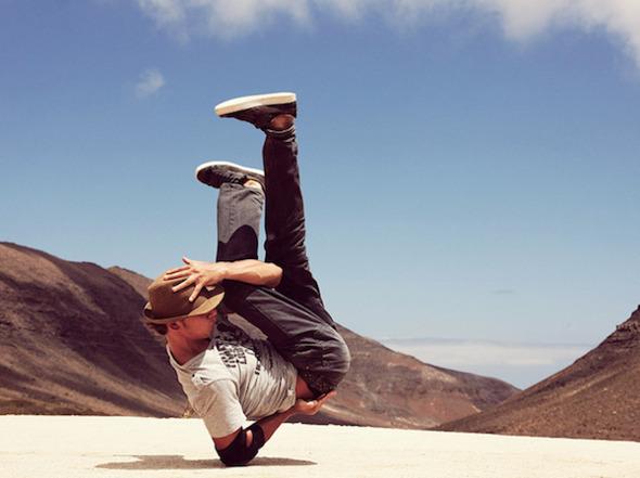 Танец в объективе. Изображение № 14.