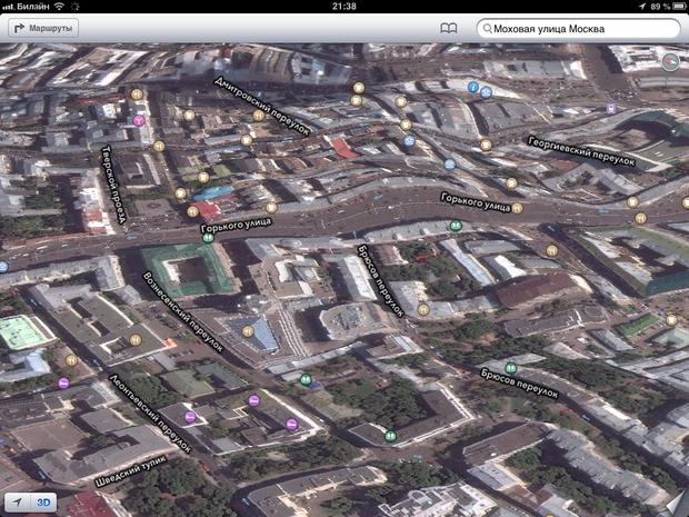 Что мы узнали из новых карт iOS 6 компании Apple. Изображение № 9.