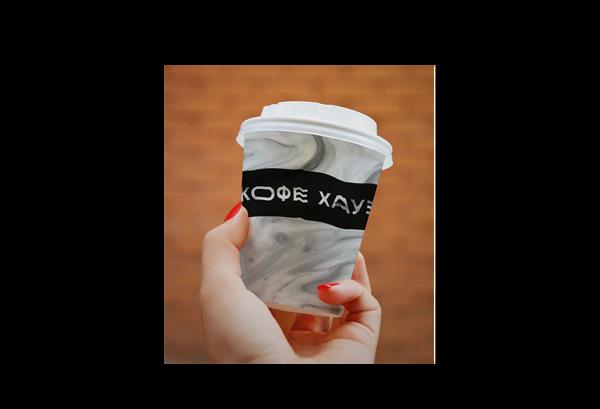 Конкурс редизайна: Новый логотип «Кофе Хауза». Изображение № 12.