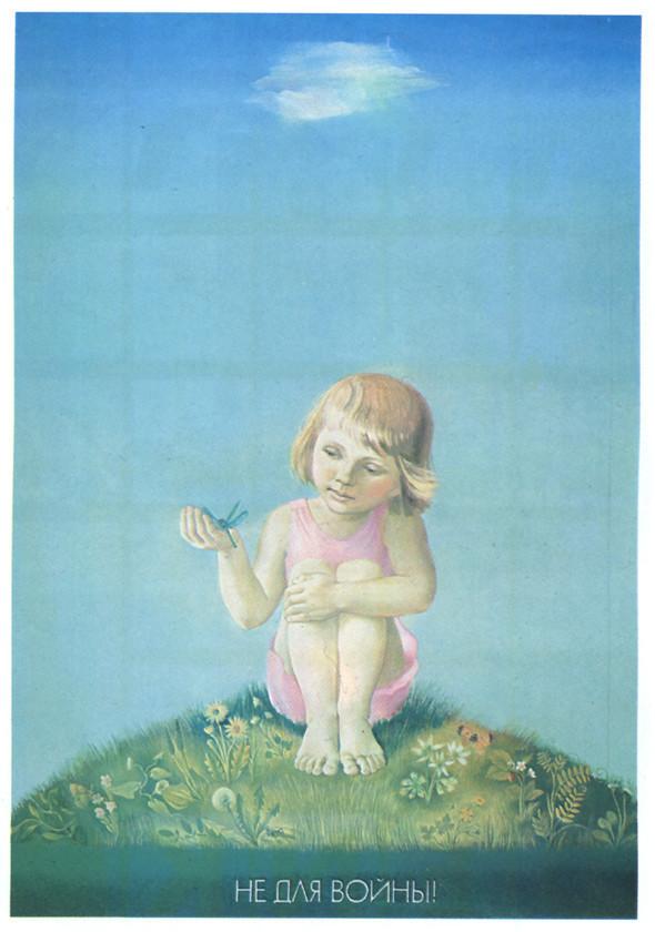 Искусство плаката вРоссии 1884–1991 (1985г, часть 5-ая). Изображение № 19.